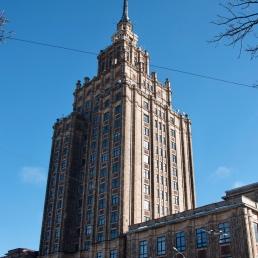 Hochhaus der Akademie der Wissenschaften